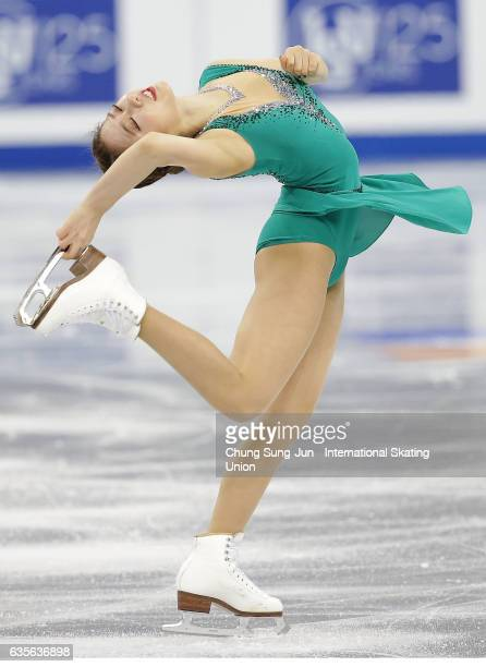 Dabin Choi of South Korea competes in the Ladies Short during ISU Four Continents Figure Skating Championships Gangneung Test Event For PyeongChang...