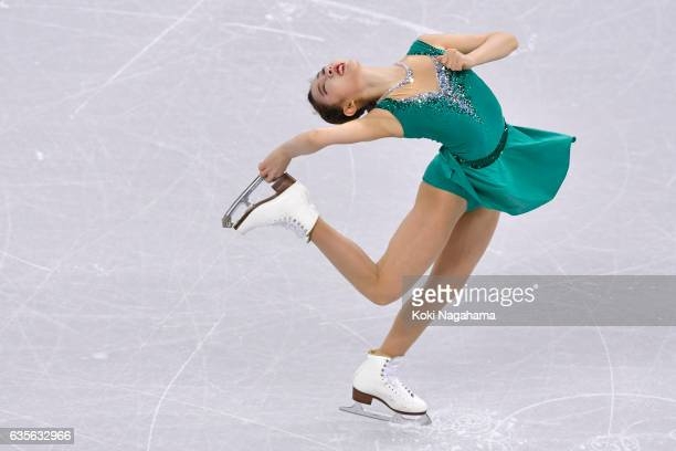 Dabin Choi of South Korea competes in the Ladies Short Program during ISU Four Continents Figure Skating Championships Gangneung Test Event For...