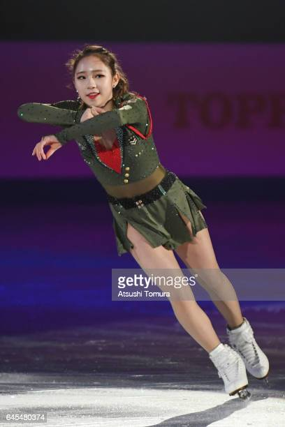 Dabin Choi of South Korea performs her routine in the exhibition as a part of the closing ceremony on the day nine of the 2017 Sapporo Asian Winter...