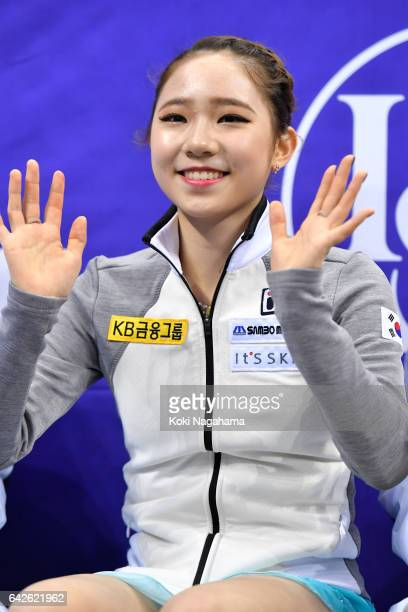 Dabin Choi of South Korea reacts at the kiss and cry after the Ladies Free Skating during ISU Four Continents Figure Skating Championships Gangneung...
