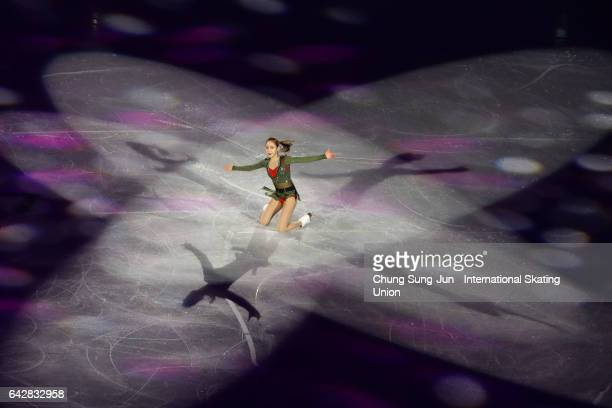 Dabin Choi of South Korea skates in the Exhibition program during ISU Four Continents Figure Skating Championships Gangneung Test Event For...