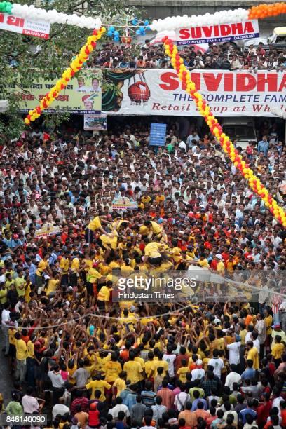 Dahi Handi celebrations on the occasion of Gokulashtami