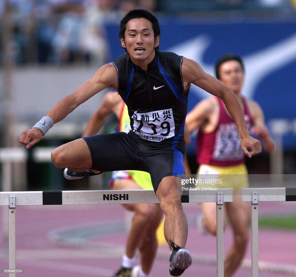 The Asahi Shimbun | Getty Images - photo#34