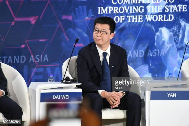 Dai Wei founder and CEO of Ofo Inc attends the Annual Meeting of the New Champions 2017 at Dalian International Conference Center on June 27 2017 in...