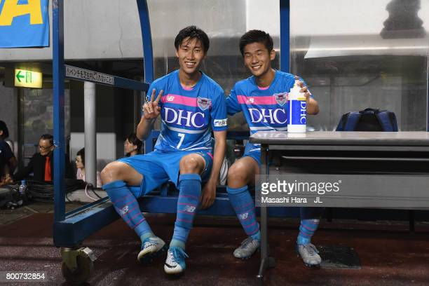 Daichi Kamada and Akito Fukuta of Sagan Tosu celebrate their team's 20 victory after the JLeague J1 match between Sagan Tosu and Urawa Red Diamonds...