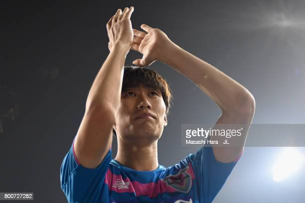 Daichi Kamada of Sagan Tosu applauds supporters after the JLeague J1 match between Sagan Tosu and Urawa Red Diamonds at Best Amenity Stadium on June...
