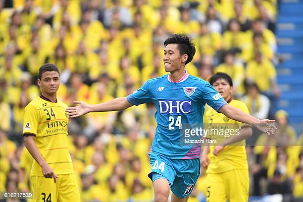 Daichi Kamada of Sagan Tosu celebrates the first goal during the JLeague match between Kashiwa Reysol and Sagan Tosu at Hitachi Kashiwa Soccer...