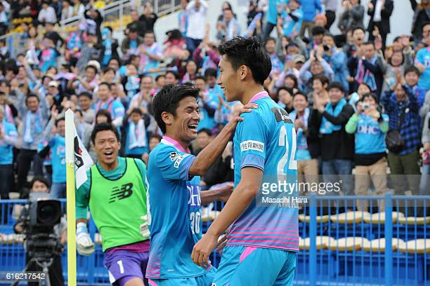 Daichi Kamada of Sagan Tosu celebrates the third goal during the JLeague match between Kashiwa Reysol and Sagan Tosu at Hitachi Kashiwa Soccer...