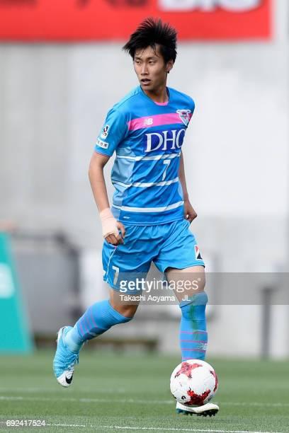 Daichi Kamada of Sagan Tosu in action during the JLeague J1 match between Omiya Ardija and Sagan Tosu at NACK 5 Stadium Omiya on June 4 2017 in...