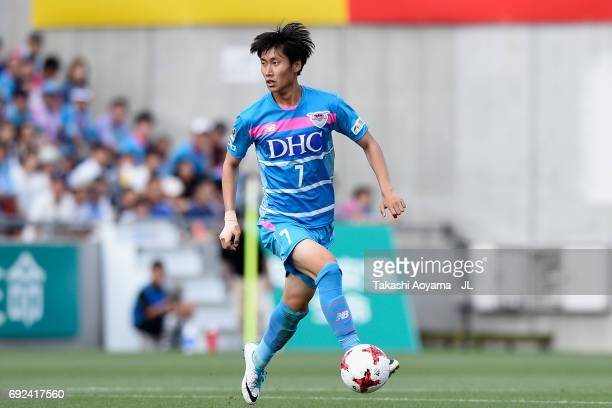 Daichi Kamada of Sagan Tosu in action during the JLeague J1 match between Omiya Ardija and Sagan Tosu at NACK 5 Stadium Omiya on June 4 2017 in...