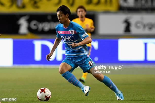 Daichi Kamada of Sagan Tosu in action during the JLeague J1 match between Sagan Tosu and Vegalta Sendai at Best Amenity Stadium on June 17 2017 in...