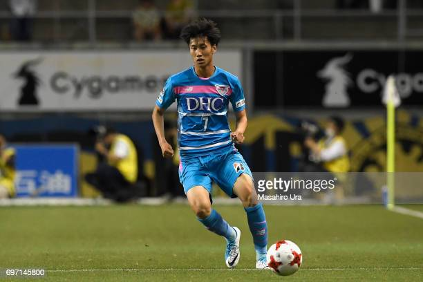 Daichi Kamada of Sagan Tosu in action during the JLeague J1 match between Sagan Tosu and Vegalta Sendai at Best Amenity Stadium on June 17 2017 in...