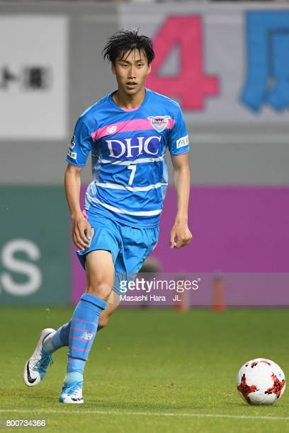 Daichi Kamada of Sagan Tosu in action during the JLeague J1 match between Sagan Tosu and Urawa Red Diamonds at Best Amenity Stadium on June 25 2017...