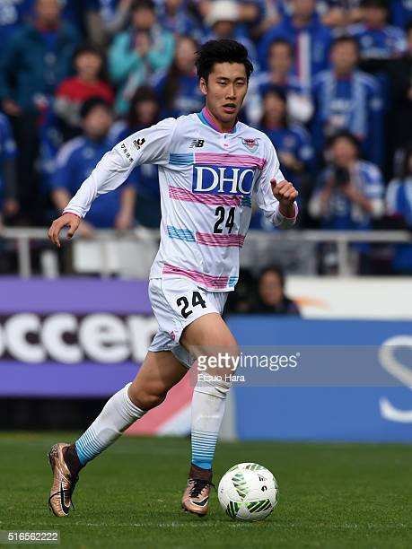Daichi Kamada of Sagan Tosu in action during the JLeague match between Yokohama FMarinos and Sagan Tosu at the Nippatsu Mitsuzawa Stadium on March 19...