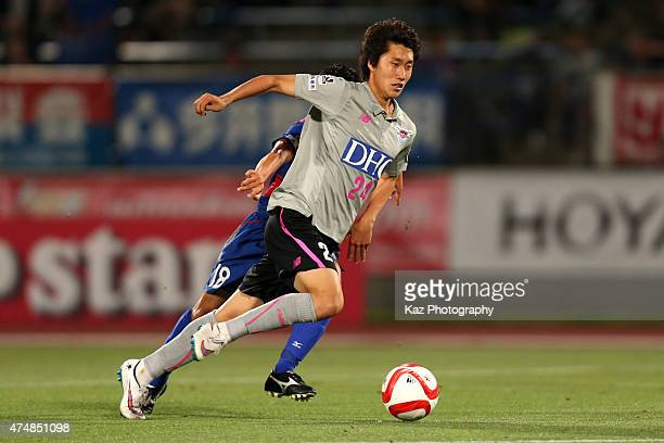 Daichi Kamada of Sagan Tosu in action during the JLeague Yamazaki Nabisco Cup match between Ventforet Kofu and Sagan Tosu at Yamanashi Chuo Bank...