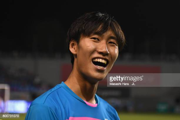 Daichi Kamada of Sagan Tosu looks on after a sending off ceremony as he joins Eintracht Frankfurt after the JLeague J1 match between Sagan Tosu and...