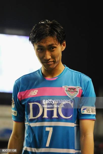 Daichi Kamada of Sagan Tosu looks on after the JLeague J1 match between Sagan Tosu and Urawa Red Diamonds at Best Amenity Stadium on June 25 2017 in...