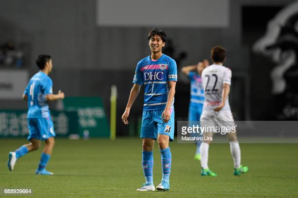 Daichi Kamada of Sagan Tosu reacts during the JLeague J1 match between Sagan Tosu and Consadole Sapporo at Best Amenity Stadium on May 27 2017 in...