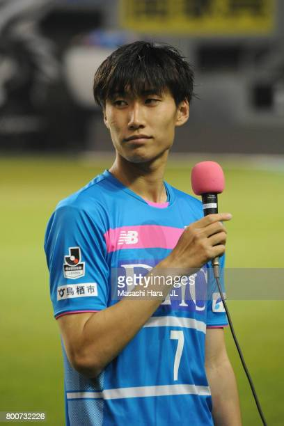 Daichi Kamada of Sagan Tosu speaks to supporters during a sending off ceremony as he joins Eintracht Frankfurt after the JLeague J1 match between...