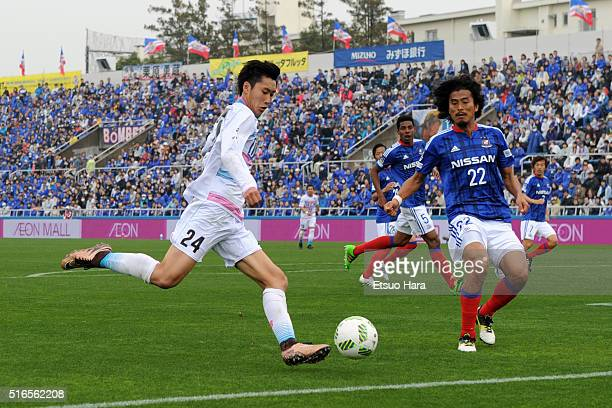 Daichi Kamada of Sagan Tosu#24 in action during the JLeague match between Yokohama FMarinos and Sagan Tosu at the Nippatsu Mitsuzawa Stadium on March...
