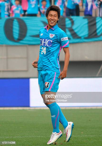Daichi Kamata of Sagan Tosu celebrates scoring his team's first goal during the JLeague match between Sagan Tosu and Matsumoto Yamaga at Best Amenity...
