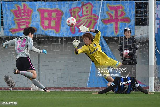 Daichi Kamata of Sagan Tosu misses the chance during Gamba Osaka v Sagan Tosu The 95th Emperor's Cup Quarter Final at Expo '70 Stadium on December 26...
