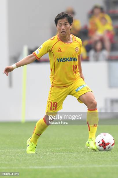 Daichi Kawashima of Giravanz Kitakyushu in action during the JLeague J3 match between Giravanz Kitakyushu and AC Nagano Parceiro at Mikuni World...
