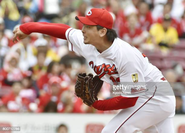Daichi Osera of the Hiroshima Carp pitches against the Hanshin Tigers at Hiroshima's Mazda Stadium on June 25 2017 The Carp won 50 ==Kyodo