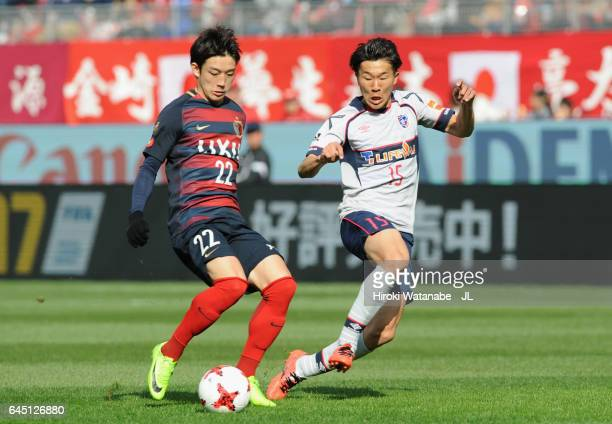 Daigo Nishi of Kashima Antlers and Kensuke Nagai of FC Tokyo compete for the ball during the JLeague J1 match between Kashima Antlers and FC Tokyo at...