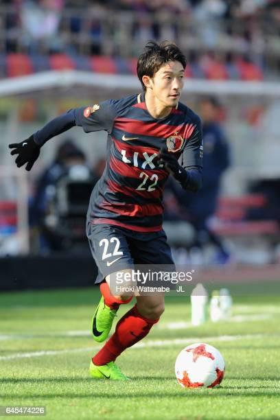 Daigo Nishi of Kashima Antlers of Kashima Antlers in action during the JLeague J1 match between Kashima Antlers and FC Tokyo at Kashima Soccer...
