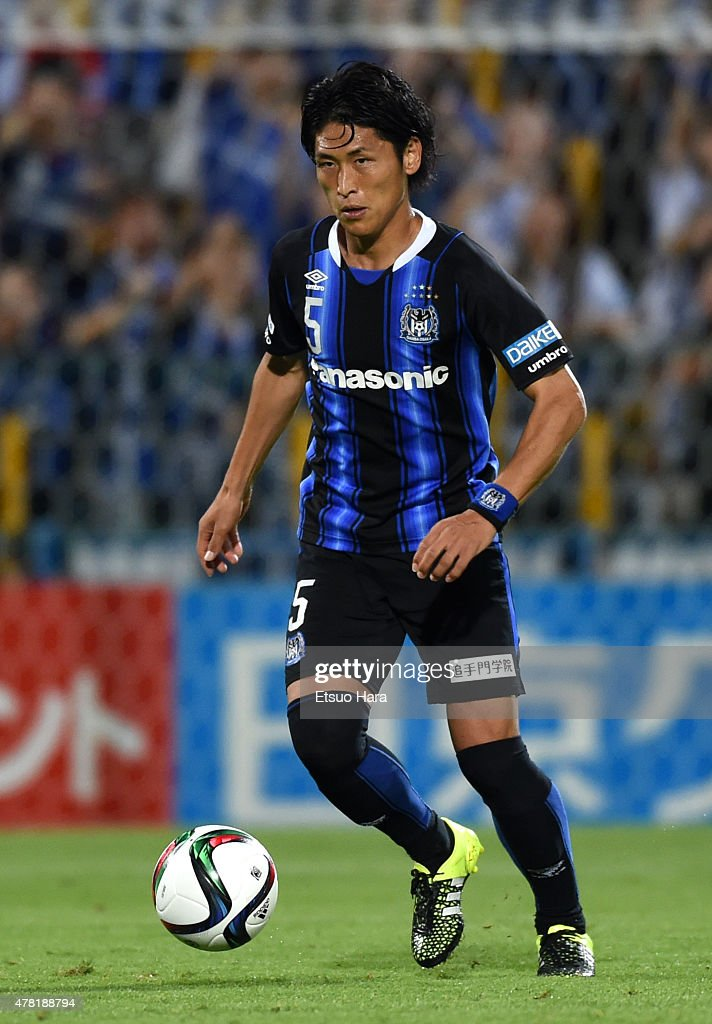 <a gi-track='captionPersonalityLinkClicked' href=/galleries/search?phrase=Daiki+Niwa&family=editorial&specificpeople=7755342 ng-click='$event.stopPropagation()'>Daiki Niwa</a> of Gamba Osaka in action during the J.League match between Kashiwa Reysol and Gamba Osaka at Hitachi Kashiwa Soccer Stadium on June 23, 2015 in Kashiwa, Chiba, Japan.
