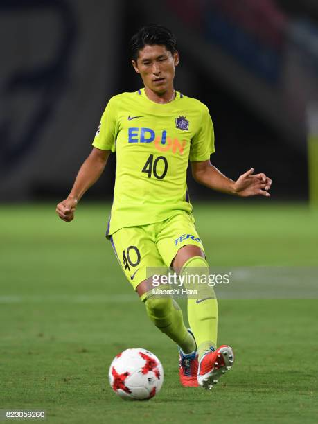 Daiki Niwa of Sanfrecce Hiroshima in action during the JLeague Levain Cup PlayOff Stage first leg match between FC Tokyo and Sanfrecce Hiroshima at...