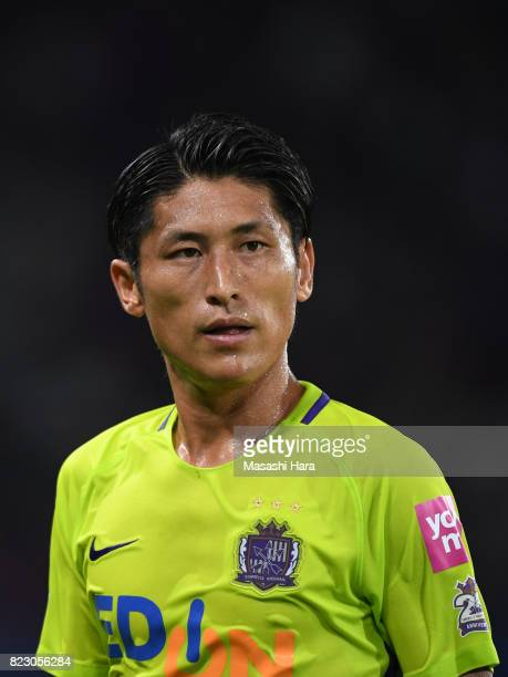 Daiki Niwa of Sanfrecce Hiroshima looks on during the JLeague Levain Cup PlayOff Stage first leg match between FC Tokyo and Sanfrecce Hiroshima at...