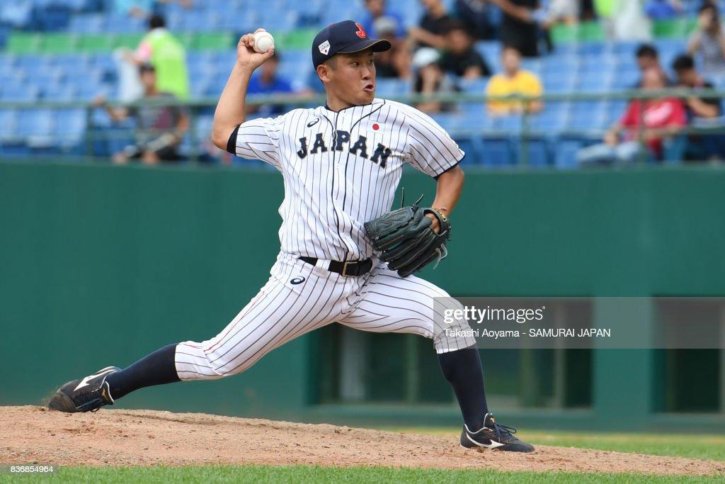 Daiki Sakamoto #11 of Japan pitches against Mexico during the Baseball Group B match between Japan and Mexico during the Universiade Taipei at the Xinzhuang Baseball Stadium on August 22, 2017 in Taipei, Taiwan.