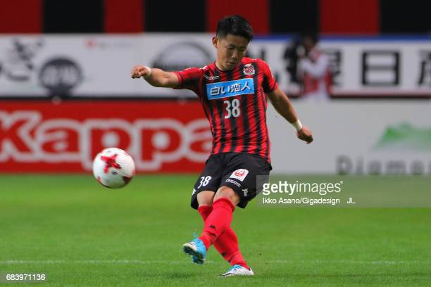 Daiki Suga of Consadole Sapporo in action during the JLeague J1 match between Consadole Sapporo and Gamba Osaka at Sapporo Dome on May 14 2017 in...