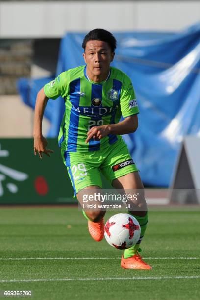 Daiki Sugioka of Shonan Bellmare in action during the JLeague J2 match between Shonan Bellmare and FC Gifu at Shonan BMW Stadium Hiratsuka on April...