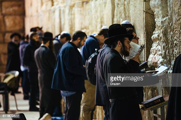 Daily prayer at Western Wall, Old City, Jersalem, Israel