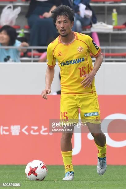Daisuke Kanzaki of Giravanz Kitakyushu in action during the JLeague J3 match between Giravanz Kitakyushu and AC Nagano Parceiro at Mikuni World...