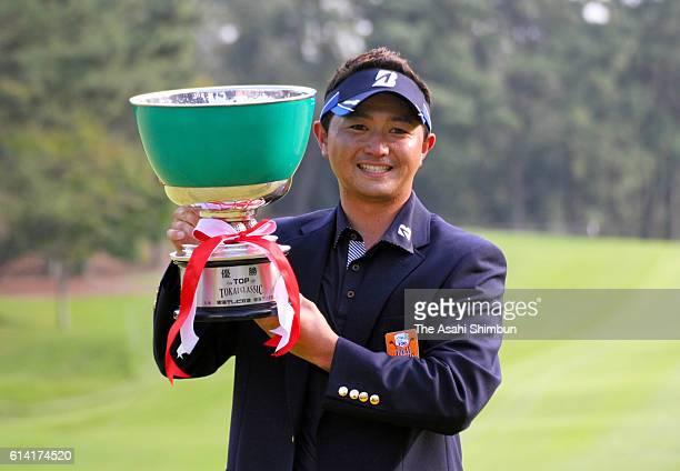 Daisuke Kataoka of Japan celebrates winning the Top Cup Tokai Classic at Miyoshi Country Club on October 2 2016 in Miyoshi Aichi Japan