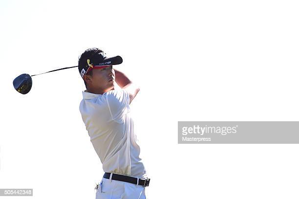 Daisuke Kataoka of Japan hits his tee shot on the 12th hole during the final round of the Sony Open In Hawaii at Waialae Country Club on January 17...