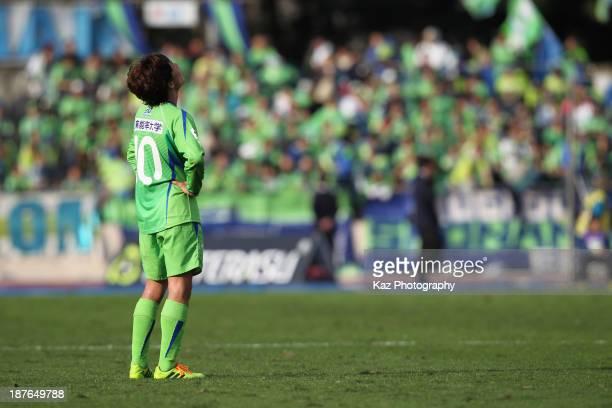 Daisuke Kikuchi of Shonan Bellmare looks dejected after the JLeague match between Shonan Bellmare and Kashima Antlers at BMW Stadium Hiratsuka on...