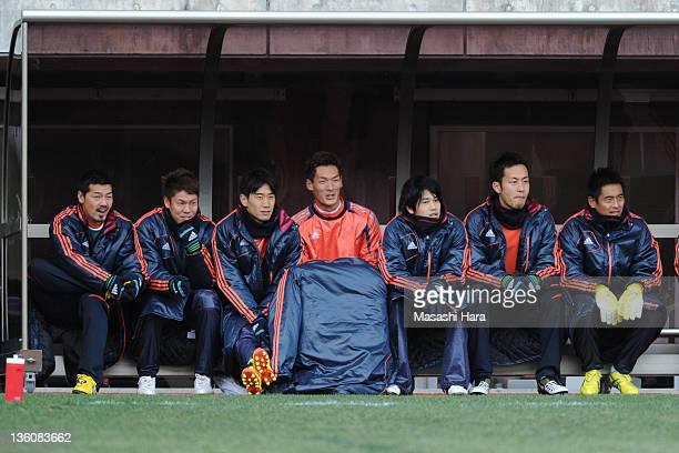 Daisuke Matsui Masahiko Inoha Shinji Kagawa Tomoaki Makino Atsuto Uchida Maya Yoshida and Yoshikatsu Kawaguchi watch the game during the JPFA Xmas...