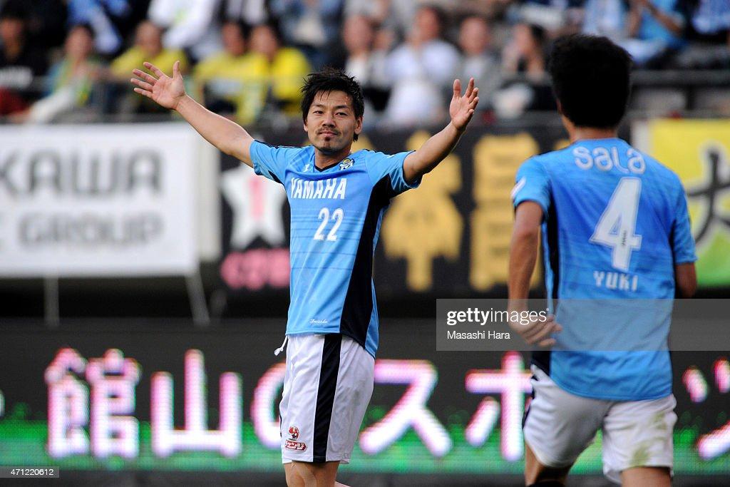 JEF United Chiba v Jubilo Iwata - J.League 2