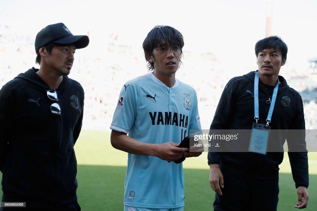 Jubilo Iwata v Kashiwa Reysol - J.League J1