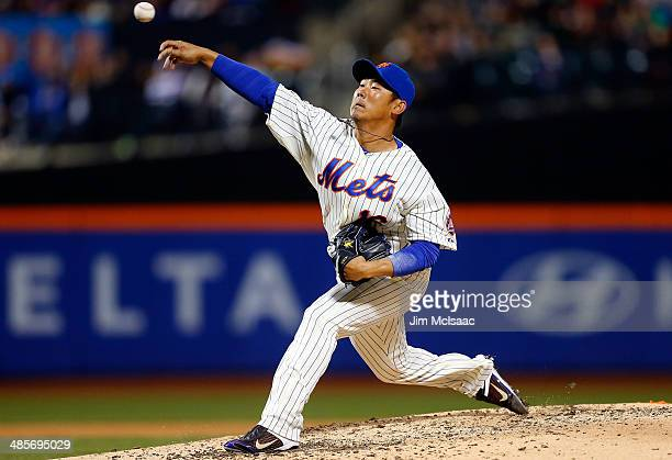 Daisuke Matsuzaka of the New York Mets pitches in the eighth inning against the Atlanta Braves at Citi Field on April 19 2014 in the Flushing...
