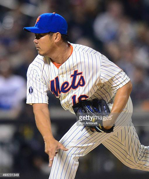Daisuke Matsuzaka of the New York Mets pitches in the eighth inning against the Los Angeles Dodgers at Citi Field on May 22 2014 in the Queens...