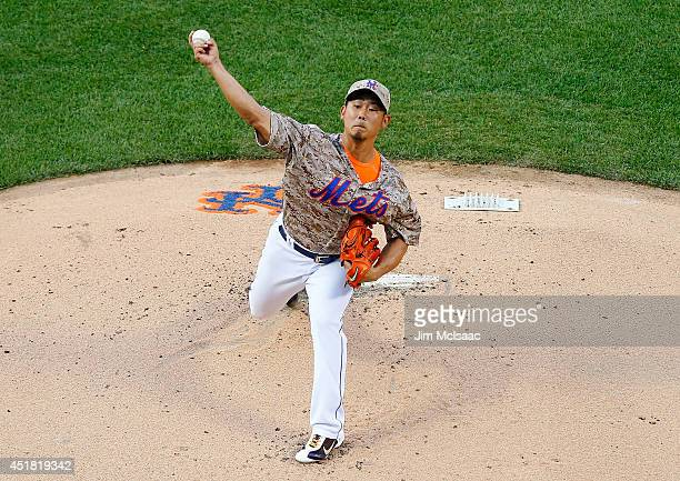 Daisuke Matsuzaka of the New York Mets pitches in the first inning against the Atlanta Braves at Citi Field on July 7 2014 in the Flushing...