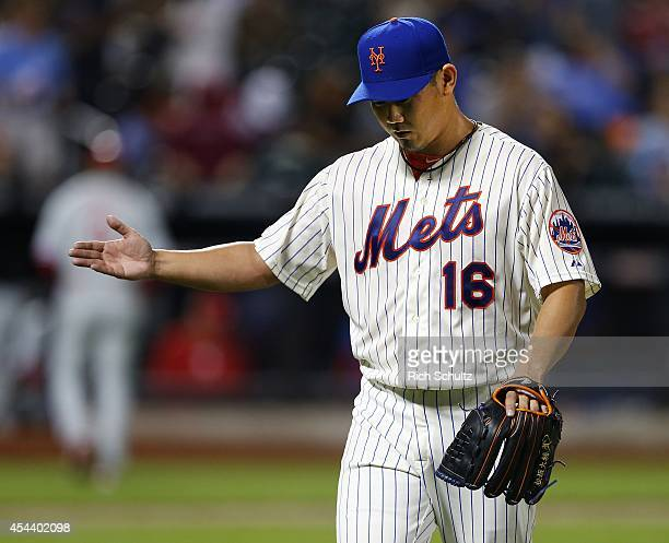 Daisuke Matsuzaka of the New York Mets reacts after pitching the top of the ninth inning against the Philadelphia Phillies on August 30 2014 at Citi...