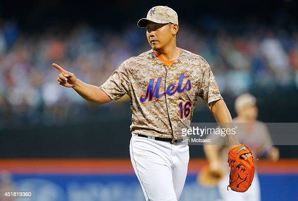 Daisuke Matsuzaka of the New York Mets reacts after the final out of the third inning against the Atlanta Braves at Citi Field on July 7 2014 in the...