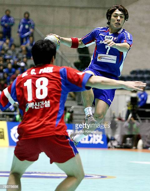 Daisuke Miyazaki of Japan in action during the replay of the Men's Olympic Asian Qualifier match between Japan v South Korea at the National Yoyogi...